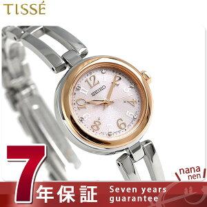 セイコー ティセ 電波ソーラー レディース 腕時計 SWFH070 SEIKO TISSE ピンク 時計