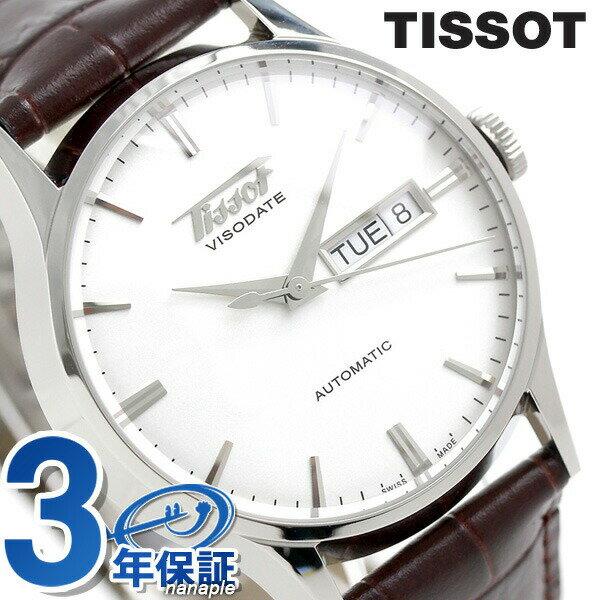ティソ ヘリテージ ヴィソデイト オートマチック 40mm T019.430.16.031.01 TISSOT 腕時計【あす楽対応】
