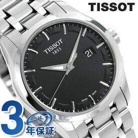 TISSOT ティソ 腕時計 T-クラシック クチュリエ メンズ T035.410.11.051.00 ブラック【あす楽対応】