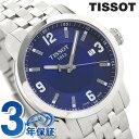 1,000円割引クーポンが使える! ティソ 腕時計 T-スポーツ PRC200 メンズ T055.410.11.047.00 TISSOT 時計【あす楽対応】