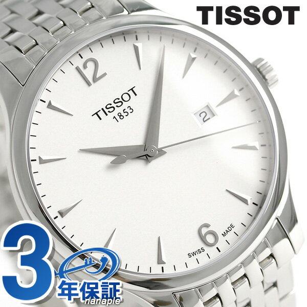 【5月下旬入荷予定 予約受付中♪】ティソ T-クラシック トラディション 42mm メンズ 腕時計 T063.610.11.037.00 TISSOT シルバー