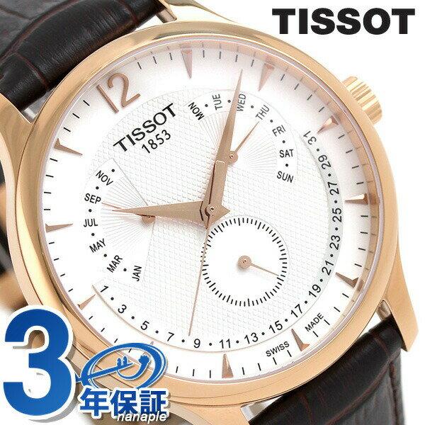【5月下旬入荷予定 予約受付中♪】ティソ T-クラシック パーペチュアルカレンダー 42mm メンズ T063.637.36.037.00 TISSOT 腕時計