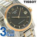 ティソ T-クラシック チタニウム オートマチック 32mm T087.207.55.297.00 TISSOT 腕時計