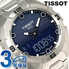 ティソ T-タッチ エキスパート ソーラー 45mm メンズ T091.420.44.041.00 TISSOT 腕時計 チタン【あす楽対応】