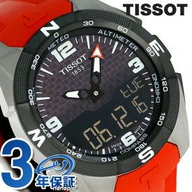 ティソ T-タッチ エキスパート ソーラー 45mm メンズ 腕時計 T091.420.47.057.00 TISSOT ブラック×レッド 時計【あす楽対応】