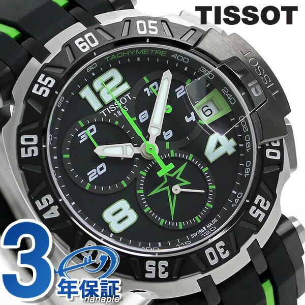 ティソ T-レース ニッキーヘイデン 限定モデル 2015 T092.417.27.057.01 TISSOT 腕時計