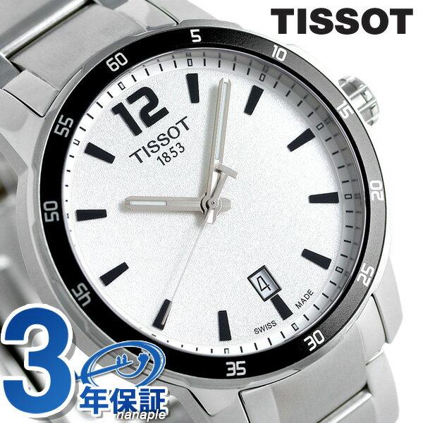 【6月上旬入荷予定 予約受付中♪】ティソ T-スポーツ クイックスター 40mm メンズ 腕時計 T095.410.11.037.00 TISSOT シルバー 時計