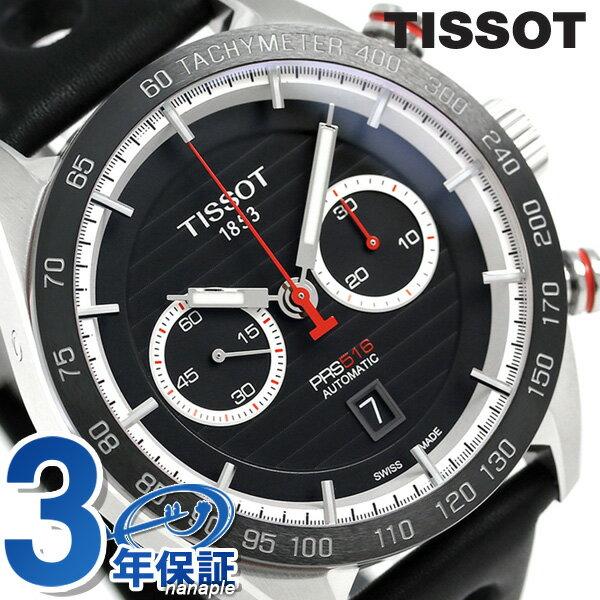 ティソ T-スポーツ PRS 516 オートマチック クロノグラフ T100.427.16.051.00 TISSOT 腕時計 ブラック 時計