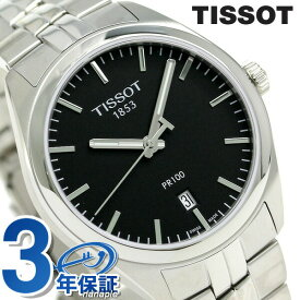 ティソ T-クラシック PR 100 39mm メンズ 腕時計 T101.410.11.051.00 TISSOT【あす楽対応】