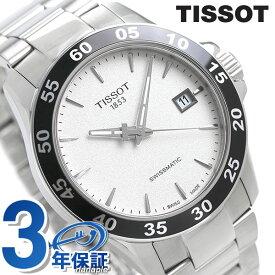 TISSOT ティソ 腕時計 T-スポーツ V8 自動巻き メンズ T106.407.11.031.00 シルバー【あす楽対応】