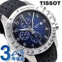 【今なら店内ポイント最大49倍】 ティソ 腕時計 T-スポーツ V8 オートマティック クロノグラフ 自動巻き メンズ T106.…