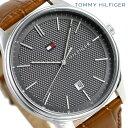 トミーヒルフィガー メンズ 腕時計 カレンダー 44mm 革ベルト デーモン 1791492 TOMMY HILFIGER グレー×ライトブラウン 時計【あす楽対応】