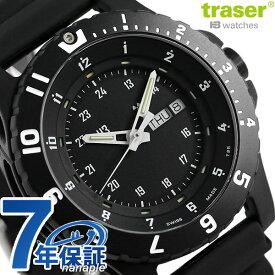 【店内ポイント最大44倍!26日1時59分まで】 トレーサー TYPE6 MIL-G サファイア 45mm メンズ 腕時計 P6600.41F.13.01 traser 時計