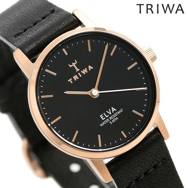 TRIWA トリワ 時計 スウェーデン 北欧 シンプル 革ベルト 28mm レディース 腕時計 エルバ ELST102-EL010114【あす楽対応】