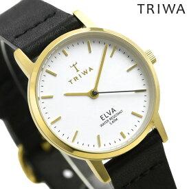 TRIWA トリワ 時計 スウェーデン 北欧 シンプル 革ベルト 28mm レディース 腕時計 エルバ ELST103-EL010113【あす楽対応】