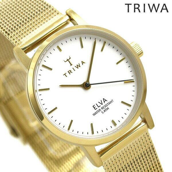TRIWA トリワ 時計 スウェーデン 北欧 シンプル メッシュベルト 28mm レディース 腕時計 エルバ ELST103-EM021313【あす楽対応】