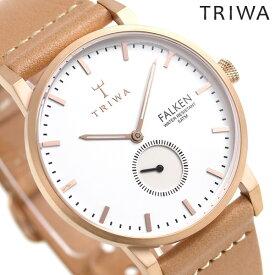 【25日なら全品5倍以上!店内ポイント最大37倍】 トリワ TRIWA 時計 メンズ レディース 北欧 スウェーデン スモールセコンド 38mm FAST101-CL010614 ファルケン 革ベルト 腕時計【あす楽対応】