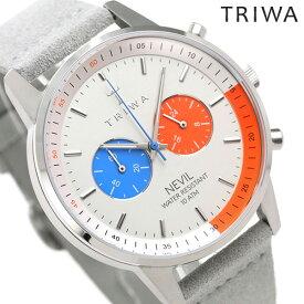 トリワ 腕時計 メンズ レディース 時計 TRIWA クロックワーク ネビル NEST124-CL091512 グレー【あす楽対応】