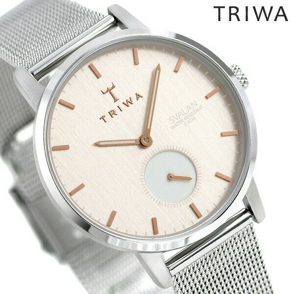 TRIWA トリワ 時計 スウェーデン 北欧 スモールセコンド 34mm レディース 腕時計 スバーラン SVST102-MS121212【あす楽対応】