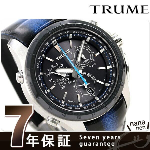 【エントリーでさらに3000ポイント!21日20時〜26日1時59分まで】 エプソン トゥルーム 日本製 GPS電波ソーラー TR-MB5005 TRUME メンズ 腕時計 Cコレクション ブレーク 気圧計 高度計 時計【あす楽対応】