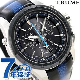 【今なら店内ポイント最大44倍】 エプソン トゥルーム 日本製 GPS電波ソーラー TR-MB5005 TRUME メンズ 腕時計 Cコレクション ブレーク 気圧計 高度計 時計【あす楽対応】