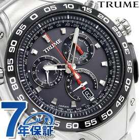 【今なら店内ポイント最大44倍】 エプソン トゥルーム チタン 日本製 GPS電波ソーラー TR-MB7001 TRUME メンズ 腕時計 Lコレクション 気圧計 高度計 方位計 時計