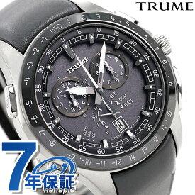 エプソン トゥルーム 日本製 GPS電波ソーラー TR-MB7006 TRUME メンズ 腕時計 Sコレクション 昇降計 時計【あす楽対応】