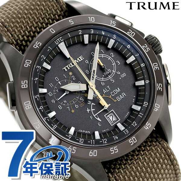 エプソン トゥルーム キャニオン ブラウン 限定モデル GPS電波ソーラー メンズ 腕時計 TR-MB7009 TRUME ブラック×ブラウン【あす楽対応】