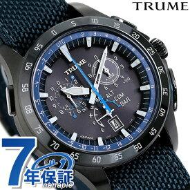 エプソン トゥルーム 時計 Mコレクション 限定モデル GPS電波ソーラー TR-MB7011 TRUME 腕時計 オーシャンブルー【あす楽対応】