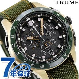 エプソン トゥルーム メンズ 腕時計 GPS電波ソーラー チタン TR-MB7013 TRUME Lコレクション 時計 ディープグリーン【あす楽対応】