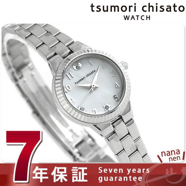 ツモリチサト ぷちねこ クオーツ レディース 腕時計 NTAZ003 tsumori chisato ホワイトシェル 時計