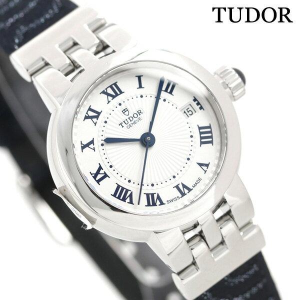 チュードル TUDOR クレア ド ローズ 26mm スイス製 35200 レディース 腕時計 時計