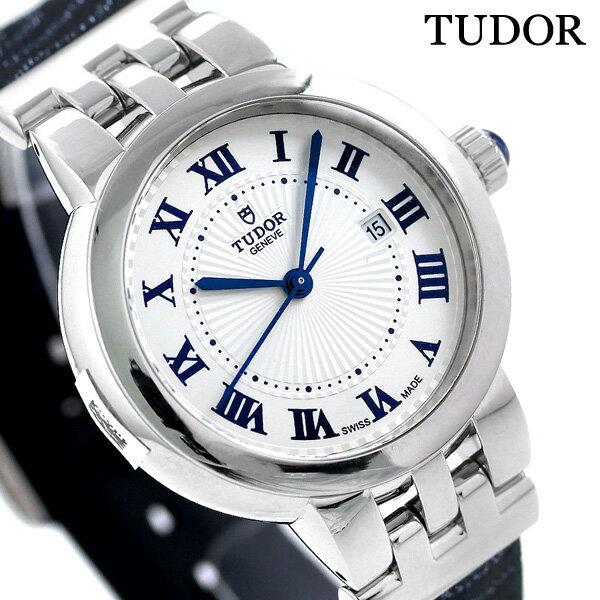 チュードル TUDOR クレア ド ローズ 30mm スイス製 35500 レディース 腕時計 時計