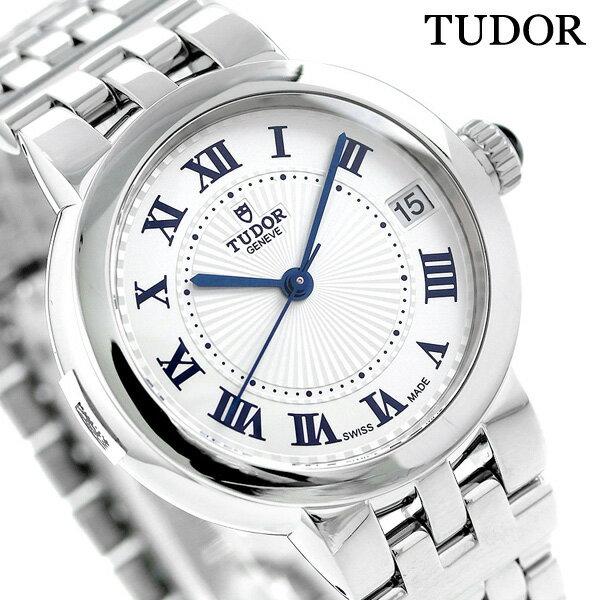 チュードル TUDOR クレア ド ローズ 34mm スイス製 35800 レディース 腕時計 時計