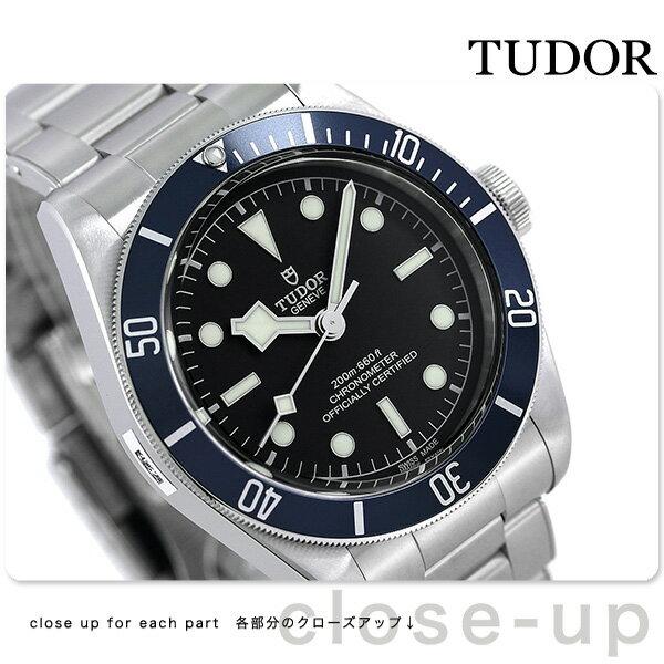 TUDOR チュードル ヘリテージ ブラックベイ 41MM ダイバーズ 時計 79230B ブラック 腕時計【あす楽対応】