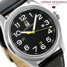【25日なら全品5倍以上!店内ポイント最大37倍】 URBAN RESEARCH 3針デイト 革ベルト メンズ 腕時計 UR001-01 アーバンリサーチ ブラック 時計