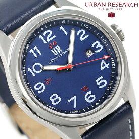 【25日なら全品5倍以上!店内ポイント最大37倍】 URBAN RESEARCH 3針デイト 革ベルト メンズ 腕時計 UR001-02 アーバンリサーチ ブルー 時計
