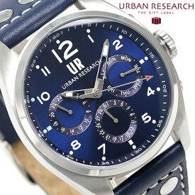 今なら店内ポイント最大49倍! URBAN RESEARCH マルチファンクション メンズ 腕時計 UR002-02 アーバンリサーチ ブルー 時計【あす楽対応】
