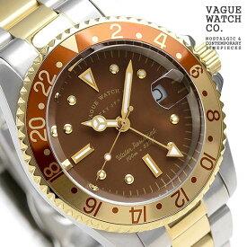 ヴァーグウォッチ ブラウン GMT 40mm メンズ 腕時計 BG-L-001-SB VAGUE WATCH Co. 時計