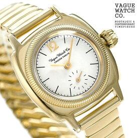 ヴァーグウォッチ クッサン トゥエルブ レディース 腕時計 CO-S-012-YGSE ゴールド VAGUE WATCH Co. 時計