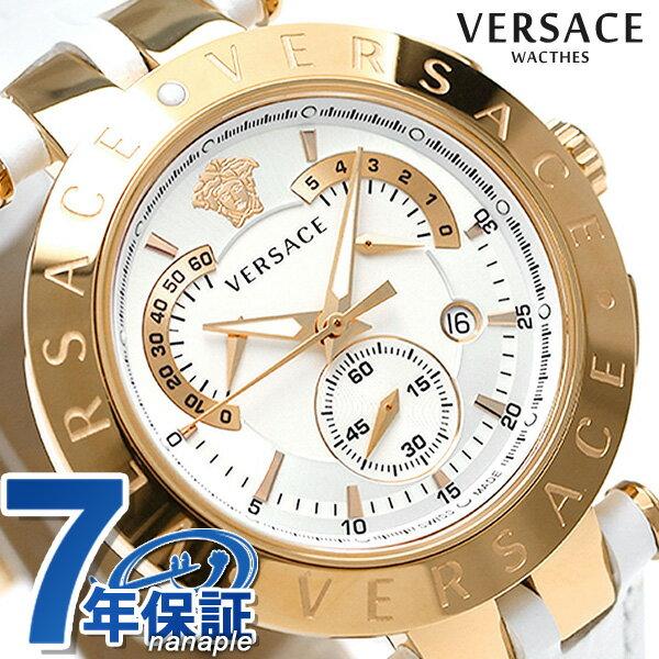 ヴェルサーチ 時計 メンズ VERSACE 腕時計 Vレース クロノグラフ 42MM 23C80D002S001 ホワイト【あす楽対応】