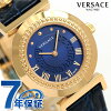 Lady's P5Q80D282S282 VERSACE watch navy new article made in ヴェルサーチバニティクオーツスイス