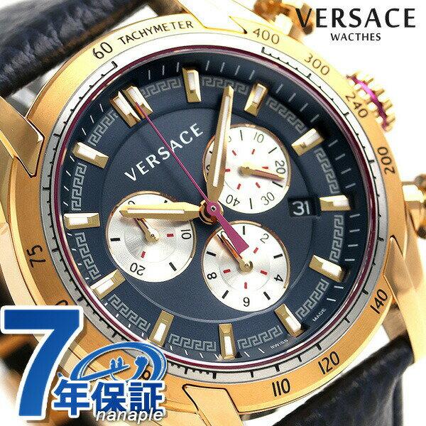 ヴェルサーチ 時計 メンズ VERSACE 腕時計 V-レイ クロノグラフ スイス製 VDB030014 新品