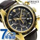 ヴェルサーチ 時計 メンズ 腕時計 V-レイ クロノグラフ スイス製 VEDB00318 VERSACE ブラック×ダークブラウン 革ベルト 新品