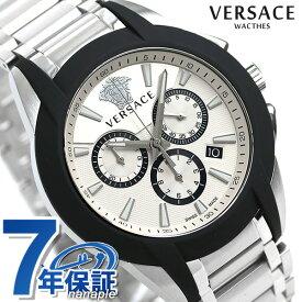 e4f1b66c6a ヴェルサーチ 時計 メンズ 腕時計 キャラクター クロノグラフ スイス製 VEM800118 VERSACE ホワイト 新品【あす楽