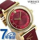 【今なら5,000円割引クーポンにポイント最大32倍】 ヴェルサーチ 時計 Vモチーフ 35mm レディース 腕時計 VERE00418 V…