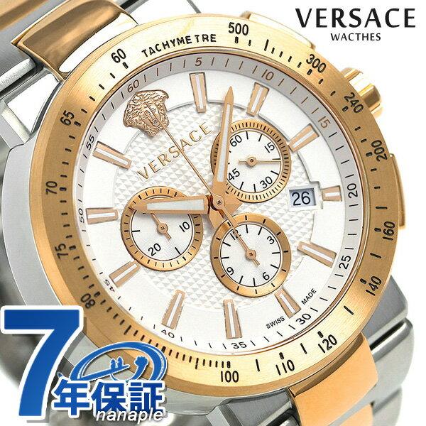 ヴェルサーチ 時計 メンズ VERSACE 腕時計 ミスティック スポーツ 46mm クロノグラフ VFG130015 ホワイト
