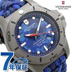 【今なら店内ポイント最大44倍】 ビクトリノックス 時計 イノックス プロフェッショナルダイバー メンズ 腕時計 241813 VICTORINOX ブルー
