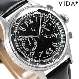 【今なら全品5倍でポイント最大30倍】 ヴィーダ プラス VIDA+ シュヴァリエ 38mm クロノグラフ メンズ 40214 SLV-BK 腕時計 時計【あす楽対応】
