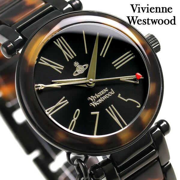 【エントリーだけでポイント3倍 27日9:59まで】 ヴィヴィアンウエストウッド オーブ 32mm ト—トイズ 腕時計 VV006BKBR Vivienne Westwood 時計